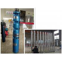 Wholesale Easy Installation Submersible Borehole Pumps Energy Saving For Water Drainage from china suppliers