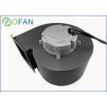 Buy cheap Similar Ebm Past Cleanroom Fans With Armamentarium Ec Fan 140mm from wholesalers