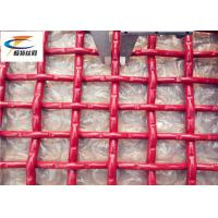 Wholesale Carbon Steel Metal Wire Screen Flat Surface , Quarry Screen Mesh Acid - Resisting from china suppliers