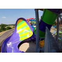 Wholesale Commercial Custom Water Slides For Huge Aqua Park 2 Riders Per Raft from china suppliers