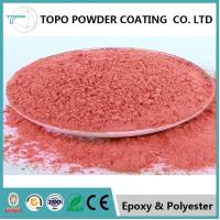 Wholesale RAL 1004 Anti Corrosion Powder Coating For Metal Machinery Reinforcement from china suppliers