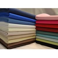 Wholesale Digital Printing Plain Woven Fabric For Newborn Baby Shrink - Resistant from china suppliers