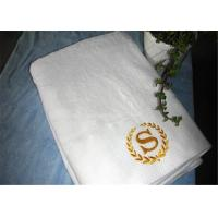 Wholesale Hotel Bath Towel And 16 Spiral White Yarn Weave Jaquard With Cotton Towels from china suppliers