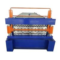 Buy cheap Double layer roof tile machine export to turkey with high configuration from wholesalers