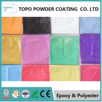 Wholesale RAL 1013 Aluminium Section Powder Coating70% Gloss Good Overbake Resistance from china suppliers