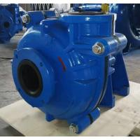 Wholesale Rubber Lined Heavy Duty Slurry Pumps War - man Equivalent for Mining and Minerals Processing from china suppliers