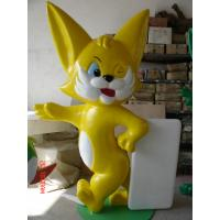 Wholesale Garden Custom Fiberglass Statues Of Cute Yellow Cat , Corrosion Resistance from china suppliers