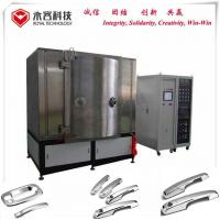 Wholesale ABS Chrome PVD Gold Plating Machine / PVD Coating Equipment For Plating Car Handle from china suppliers