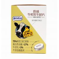 Wholesale 16g Eco Friendly Colostrum High - end Milk Tablet , Compressed Milk Tablet Sugar from china suppliers