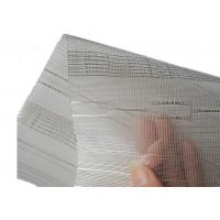 Buy cheap Interlayer Laminated Innovative Glass Metalica Mesh Is For Glass Ceiling Tile from wholesalers