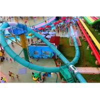 Quality Water Amusement Park Aqua Loop Spiral Tube Fiberglass Water Slide For Adult for sale