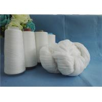 Wholesale Raw 100% Polyester Spun Yarn for Sewing Threads with High Strength from china suppliers