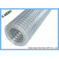 China Square Mesh Welded Wire Panels , Weld Mesh Fence Panels 23 / 8 / 9 Gauge on sale