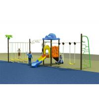 Wholesale Trapeze Bar Kids Garden Swing Set Adjustable Type Plastic Material Eco - Friendly from china suppliers