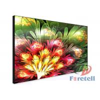 Floor Standing LCD Video Wall Display Slim Bezel Monitor 250 Power Consumption