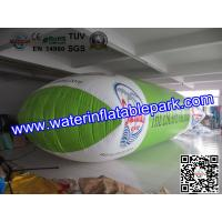 Wholesale Customized Logo Inflatable Water Catapult  Blob For Advertising from china suppliers