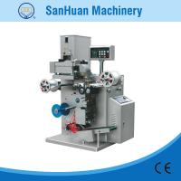 Wholesale High Speed Automatic Soft Alu Alu Blister Packing Machine 10000-30000 Pills / Hour from china suppliers