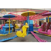 Wholesale Outdoor Thrill Park Flying Chair Ride , Rotary Paratrooper Chair Swing Ride from china suppliers