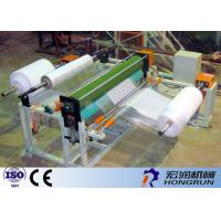 Wholesale Electrical Heating EPE Foam Lamination Machine , EPE Foam Machine For Baby Game Pad from china suppliers
