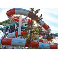 Wholesale FRP Custom Family Water Slide , Commercial Water Theme Park Awesome Water Slides from china suppliers