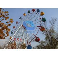 Wholesale Popular Amusement Park Ferris Wheel / Safety 30m Big Observation Wheel from china suppliers