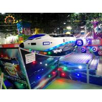 Wholesale 8 Persons Capacity Mini Flying Car 360 Degrees Swing Angle 8 * 5 Meter from china suppliers