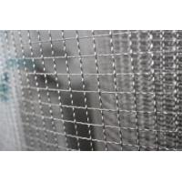 China Replacement Crimped Wire Mesh Sand Gravel Crusher Hooked Vibrating Sieve Screen Mesh For Mining on sale