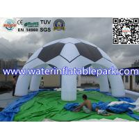 Wholesale Football Shape 26ft Inflatable Spider Dome Tent / Inflatable Marquee from china suppliers