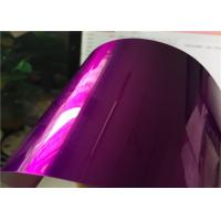 Wholesale Epoxy Polyester Candy Purple Powder Coat Offering High Exterior Stability from china suppliers