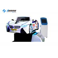 Car Driving Virtual Reality Simulator 6 Players Air Jet Vibration Touch Effects
