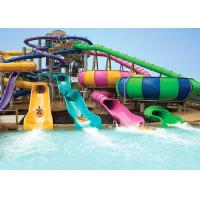 Wholesale Theme Park Family Water Slide , Fiberglass Swimming Pools Water Slides For All Ages from china suppliers