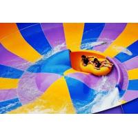 Wholesale Behemoth Bowl Fiberglass Outdoor Water Sports Slide For Aqua Amusement Park from china suppliers
