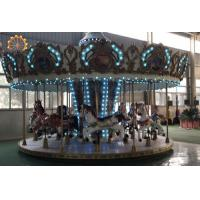 Wholesale Upper Transmission Amusement Park Carousel 16 Seats Fiberglass And Steel Material from china suppliers