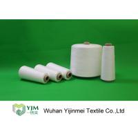 Wholesale 3/50S Thread  100% Virgin Fibre Polyester Sewing Thread In Ring Spinning Technic from china suppliers
