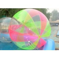 Wholesale 2 m in Diameter 0.8mm PVC Colorful Inflatable Walk On Water Ball , Water Walking Ball from china suppliers