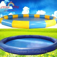 Wholesale Commerical Grade Colorful Round Inflatable Water Swimming Pool for water park from china suppliers