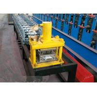 Wholesale 5.5 M Length Roll Shutter Door Forming Machine With 8 - 15m / Min Working Speed from china suppliers