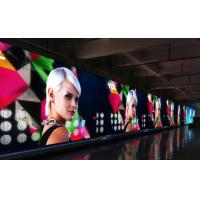 China SMD3535 Outdoor Full Color LED Screen , LED Outdoor Advertising Screens Customized Size on sale