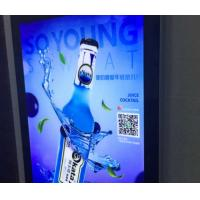 Outdoor advertising Lab LED light box Personality customization ultra-thins