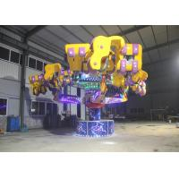 Wholesale Amazing Movement Kiddie Amusement Rides With Lift Swing And Rotate Function from china suppliers