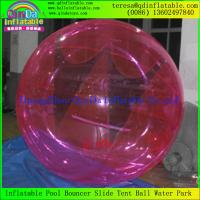 Wholesale 2015 Best Sale Inflatable Water Toys For Adults Transparent Inflatable Walking Water Ball from china suppliers