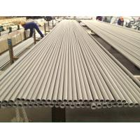 "Wholesale Stainless Steel Seamless Tube, SB677 UNS NO8904 / 904L, 3/4"" 14bwg 20ft , 1""  16 BWG 40FT , PICKLED from china suppliers"