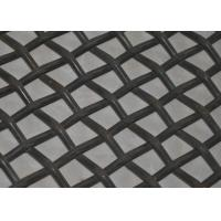 China Heavy Duty Carbon Steel Crimped Wire Mesh Sheet For Coal Sifting / Construction on sale