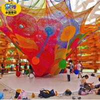 Wholesale Toddler Obstacle Course Equipment , Indoor Rope Course Playground Equipment from china suppliers