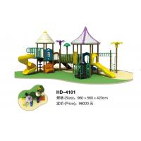 Wholesale Beautiful Preschool Kids Outdoor Combination Palyground with Slide Economic from china suppliers