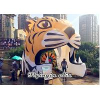 Wholesale Cute Inflatable Tiger Arch/ Tunnel/ Archway for Game and Events from china suppliers