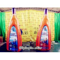 Wholesale 2m/3m/4m Height Advertising Inflatable Bottle for Outdoor Show from china suppliers