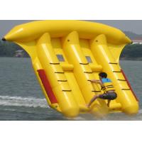 Wholesale Yellow Inflatable Flying Fish Boat For Amusement Park Water Game Tube from china suppliers
