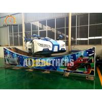 Wholesale 1500 Kg Flying Car Ride , 2.5 Kw Fun Park Rides 12 Months Warranty from china suppliers