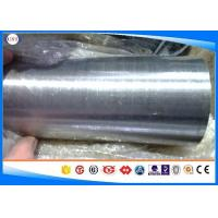 Buy cheap Cold Finished Bar Dia 25-160 Mm 1045 / S45C / S45K Peeled Bar from wholesalers